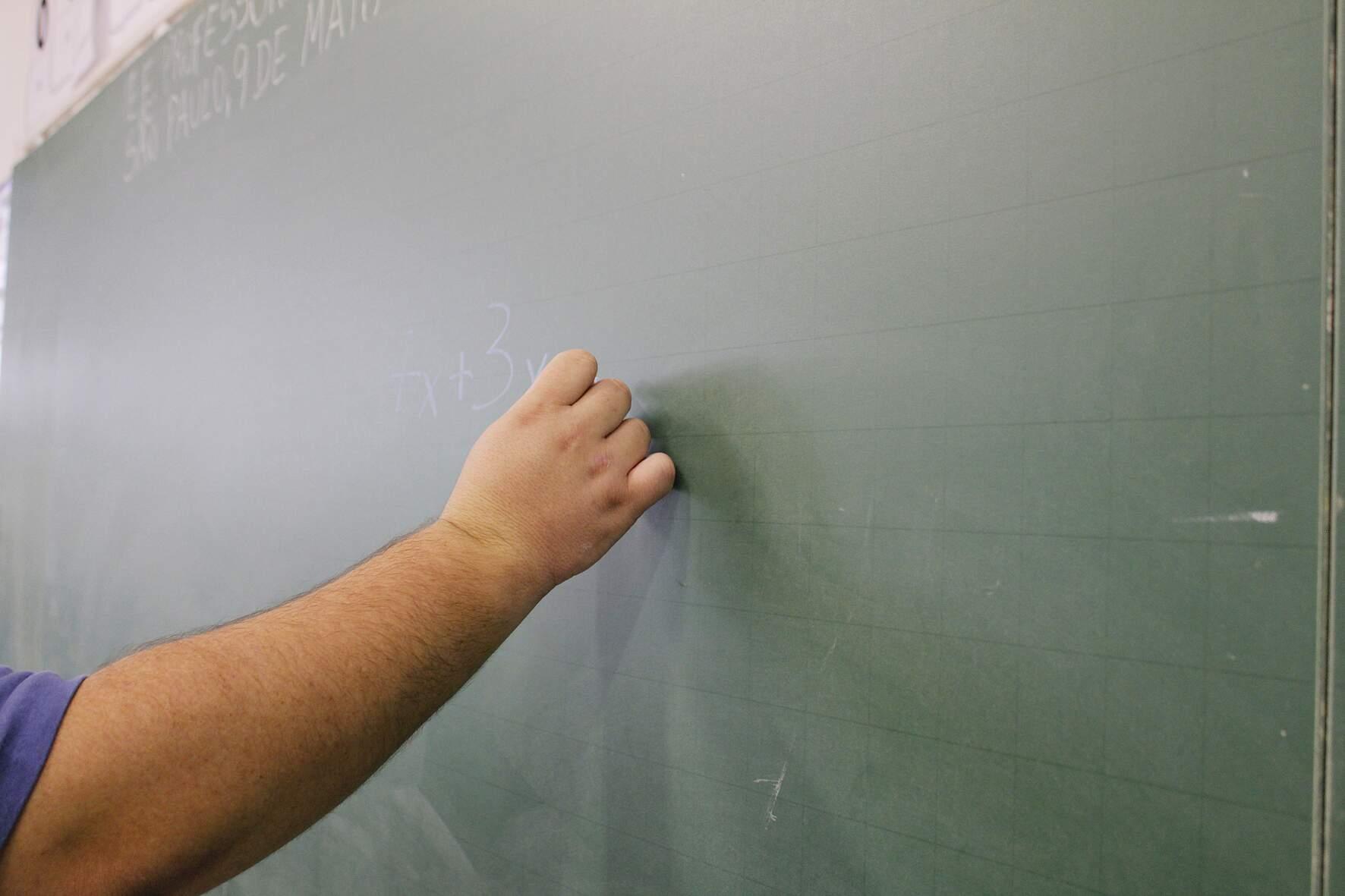 Conselho da RMC e Agemcamp recomendam adiamento de aulas presenciais