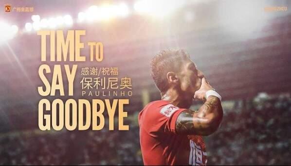 Sonho antigo do Corinthians, volante Paulinho se despede do Guangzhou  Evergrande - O Liberal