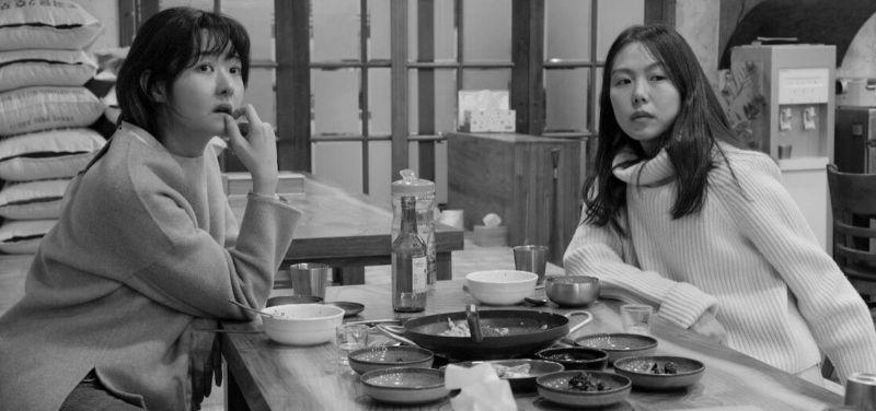 Filme sul coreano é atração no projeto